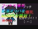 ポケカ ブッチ大爆死記念オリパを6000円分開封! ポケカ開封生活  #254