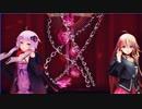 【MMD】フィクサー【ゆかいあ】
