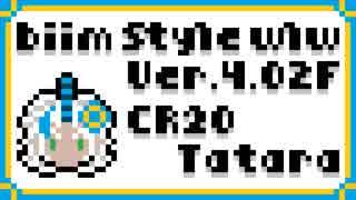 【biim式wlw】ガバフツワさん4.第01巻【多