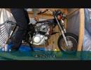 【YD125】バイクを弄りたい-23 エンジン再始動編