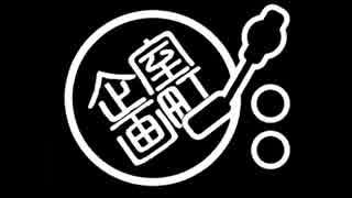 【作業用BGM】 EDM Non-Stop Mix Vol.5
