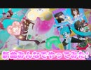 キラッとプリチャンジュエル2弾~新曲みんなでやってみた!~