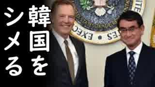 韓国が日本と米国が推進するWTO改革に猛反発、余りに都合が悪過ぎてて草