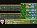 【ドラクエ6】最少戦闘勝利回数+α(縛り×5