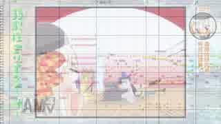 【MIDI】吹奏性ミリオンアーサー #1