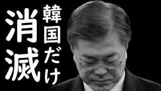 米国の中国ファーウェイ制裁で韓国LG倒産