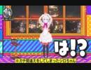 サイキ道→ガリベンガーV間違い 切り抜き