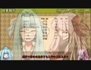 【マレニア国の冒険酒場】琴葉姉妹が初見でプレイしてみたその4
