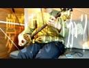 青森の人が沖縄三線でスーサイドパレヱドを弾いてみた