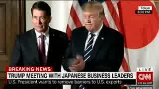 トランプ大統領到着!米大使公邸で日本企業経営者を迎えスピーチ行う