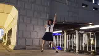 【ちべ。】放課後ストライド【踊ってみた】