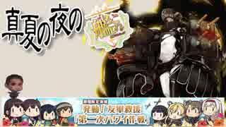 【19春】発動!友軍救援「第二次ワイハー助けて!作戦」_E-1甲.yasen