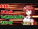 【Mash up】RED ZONE×WRIGGLED ZONE (HIGH SPEED REMIX)(Made by Midorimochi)