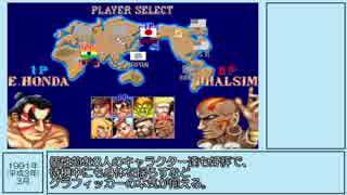【ゆっくり解説】平成のゲーム史を振り返ってみた Part2