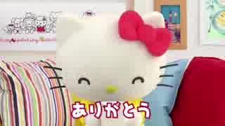 (ハ)ローキ(ティ)