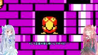 【Voiceroid実況】クソゲー行脚の旅 part.3【キョロちゃんランド】