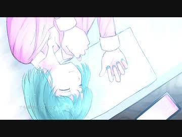 sweet sleep(VOCALOID)