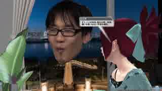 """PSYCHOPATHY SKI OUKOKU2 DMC5コラボDMD.M7 棒立ち軸サモナー 俺も今週、""""感謝祭""""(※『PSO2』のオフラインイベント)ですよ。"""