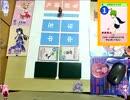 【カードゲーム】東方ナンバースマッシュ対戦 永夜抄デッキVS地霊殿デッキ【その6】