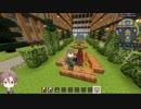 【刀剣偽実況】 御手杵の刀剣マンションへようこそ! 青の棟2F【Minecraft】