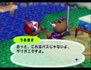 ◆どうぶつの森e+ 実況プレイ◆part135