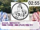 3分で歴代天皇紹介シリーズ! 「25代目 武烈天皇」