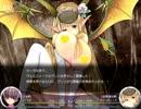 【ゲーム実況】追憶の夢世界ヴェルミィーナ戦2/2 SuccubusRhapsodia