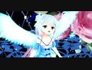 【MMD花騎士】 Cryogenic 1080p【ネリネ】