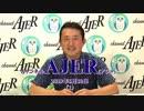 チャンネルAJER2019.5.30onair(1)y_小坂英二_「丸山ほだか代議士への辞任勧告や非難決議は日本への侵略を加速する愚策」(前半)