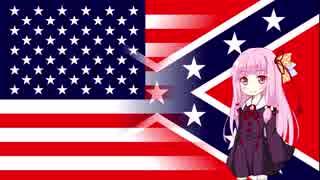【歌うボイスロイド】アメリカ民謡(軍歌)