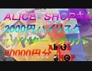 ポケカ 大人気オリパショップのハイリスクハイリターンオリパを20000円分開封! ポケカ開封生活  #255