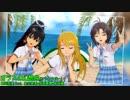 【再】アイドルマスター 『ガラスの幻想曲(ファンタジー)』 【美希・真・響】