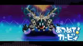【星のカービィ】CROWNED DS音源アレンジ【マホロアソウル】