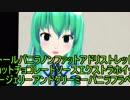 [東方MMD] 神奈子様は女子トークがしたい