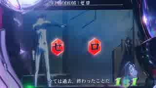 【パチンコ】CRぱちんこコードギアスZ4 Pa
