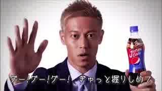 #本田とじゃんけんぽいぽいここったま!