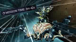 【Warframe】Warframe倶楽部18【ゆっくり