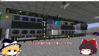 【Minecraft】ゆっくりInfiTech2 Part32