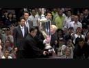 トランプ大統領が大相撲観戦:枡席に入場→表彰式→退場まで