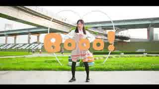 【夕日菜】Booo! 踊ってみた【ノリノリ】