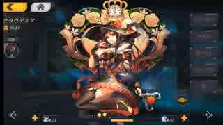 【魔女兵器プレイ】バイジュウ&クラウディアの相性はなかなかいい!?【1080p】