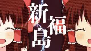 NEW-COOKIE ZONE☆