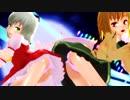 【東方MMD】ミニスカなフランドール・スカーレットと古明地こいしで彗星ハネムーン~衣装入れ替え~1080p60fps