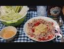 【Cevioキッチン】上京した都会暮らしに贈る「ポテトサラダとトマトのチーズソースがけ」Part 2