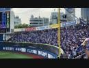 【2019年5月26日】横浜DeNAベイスターズ ライジングテーマ【熱く!立ち上がれ!】