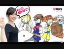 【フェニックスりえ】エターナルアルカディア【竜瀬葵のもっと聞かせて!レトロゲーム#2】