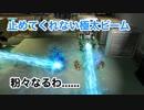 【実況】KNACK #7 〜ビクター宅の高火力ロボッツつよいおおい〜