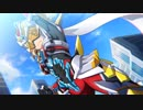 「SSSS.GRIDMAN」×「戦姫絶唱シンフォギアXD UNLIMITED」 コラボイベントPV
