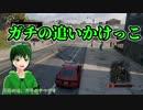【UTAU系VTuber】追いかけっこしましょ【HANASU】