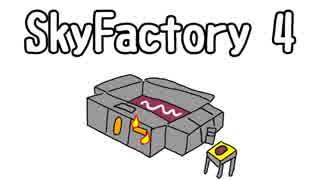 【Minecraft】ゆかり「空に工業地帯を作ろう!」 #2
